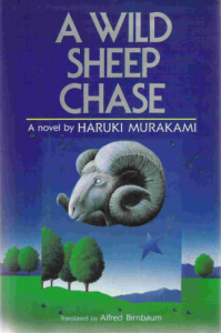 SheepChaseCover